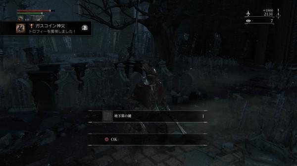 Bloodborne_20150405222750