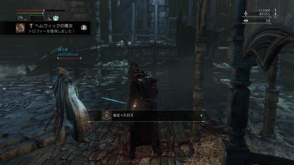 Bloodborne_20150411182758_2