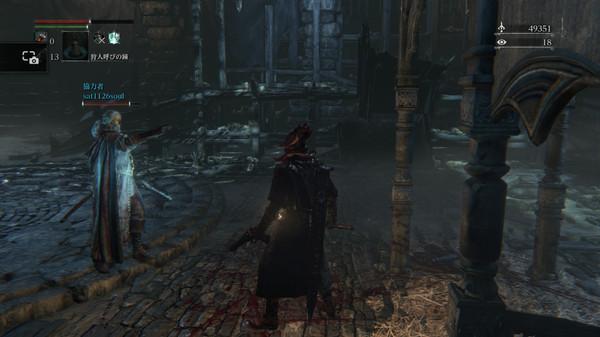 Bloodborne_20150411182803